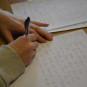 Skriv og skrål